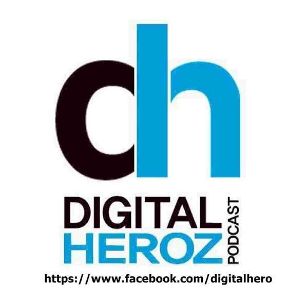 디지털히어로즈 – 디지털히어로즈