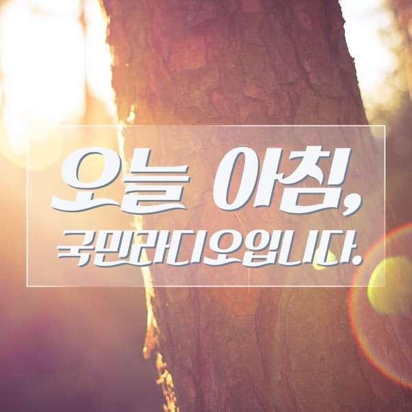 [국민라디오] 마사오와 물뚝심송의 명화극장 – 마물극장 – 국민TV 미디어협동조합