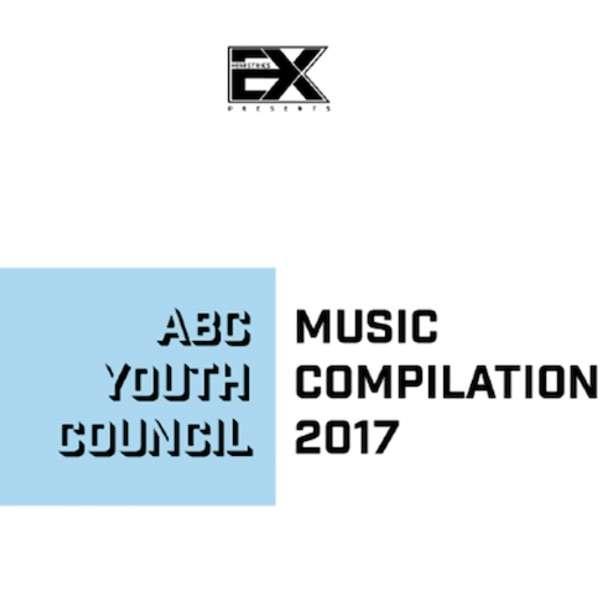 EXM Music – ABC Compilation Vol 1