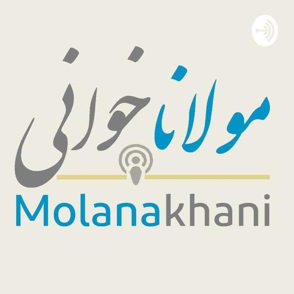 Molanakhani [New Session]