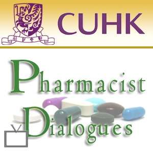 Pharmacist Dialogues – Video
