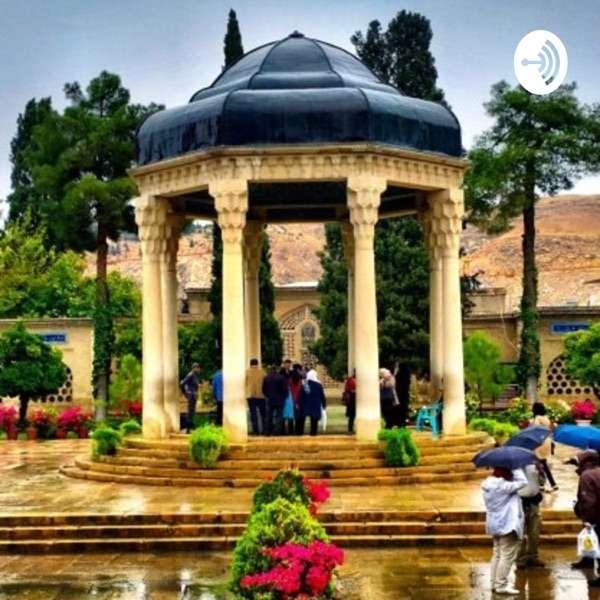 حافظ خوانی – Hafez khani