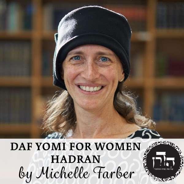 Daf Yomi for Women – Hadran