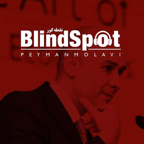 Blindspotpodcast