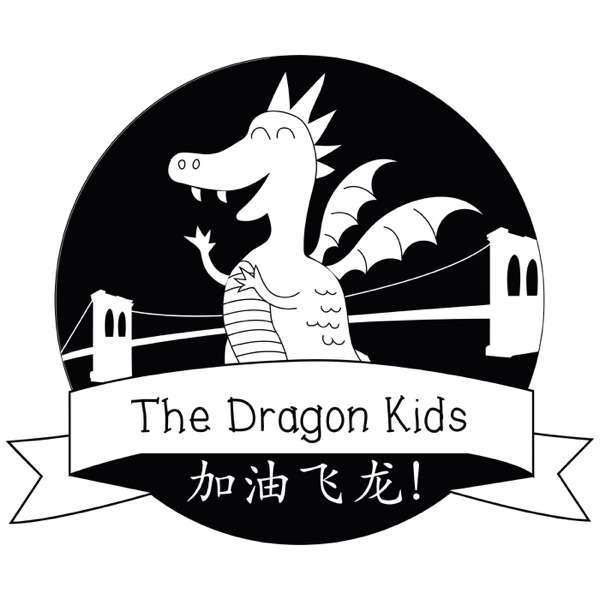 The Dragon Kids