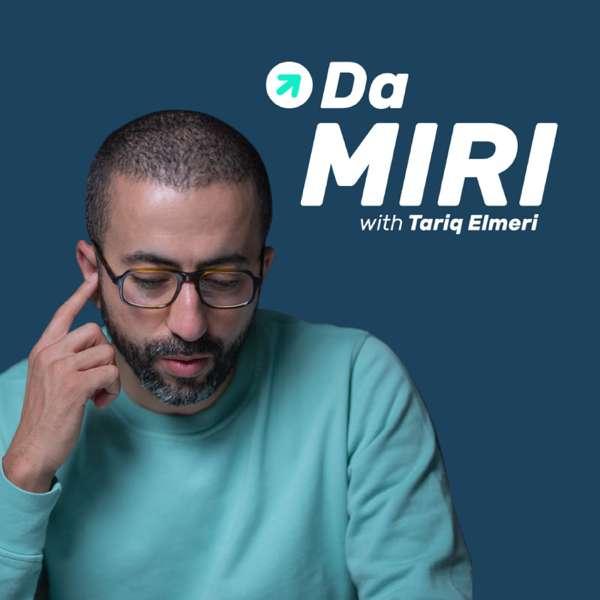 Damiri | داميري