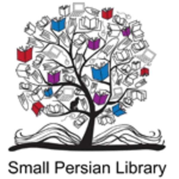 کتابخانه کوچک فارسیSmall Persian Library