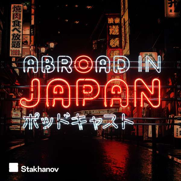Abroad in Japan – Stakhanov