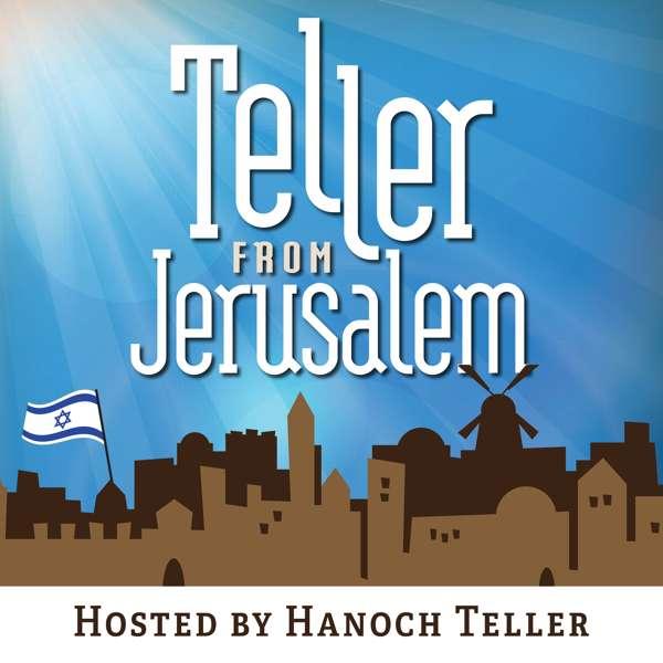 Teller From Jerusalem