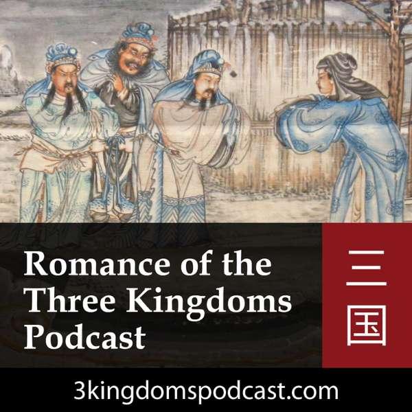 Romance of the Three Kingdoms Podcast